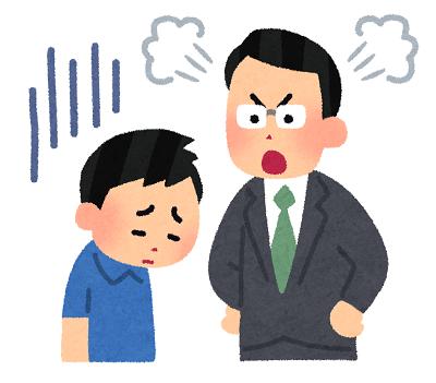 現役塾講師が教える良い塾講師の見分け方
